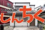 takeshima_shintiku