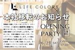 open-s 2