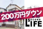 lsecond