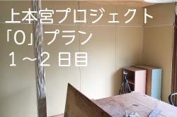kamihongu0102